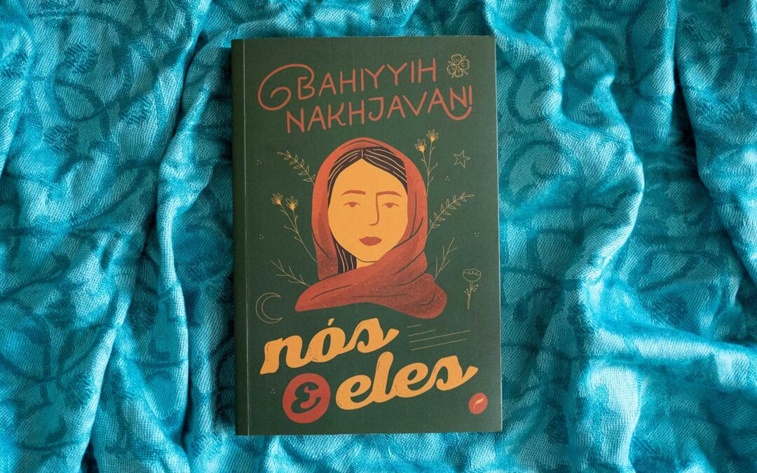 "Capa do livro ""Nós & Eles"", de Bahiyyih Nakhjavani"
